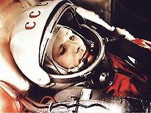 Гагарин: сон накануне старта