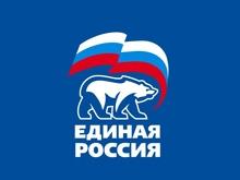"""""""Единая Россия"""" избавляется  от дураков"""