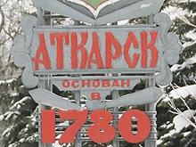 Аткарск стал новым центром выборных скандалов