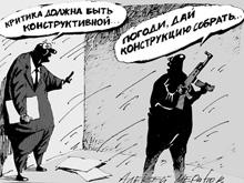 """Ипатов """"разоружил"""" правительство"""