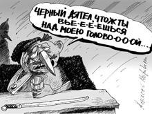 За Татарковым пришли