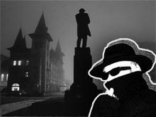 Саратов шпионский