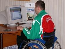 Помощь  инвалидам  светит, но не греет