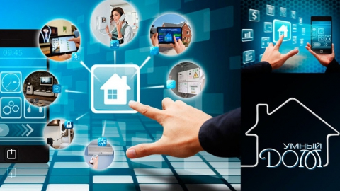 Через 5 лет умный дом в Саратове будет доступен практически каждому