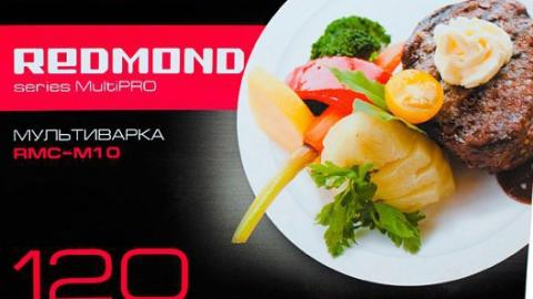 Redmond: сочетание эстетики и функциональности
