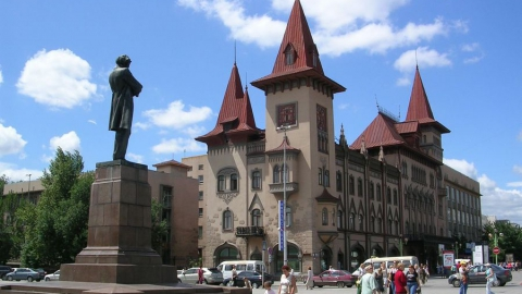Саратов - культурный и экономический центр Поволжья