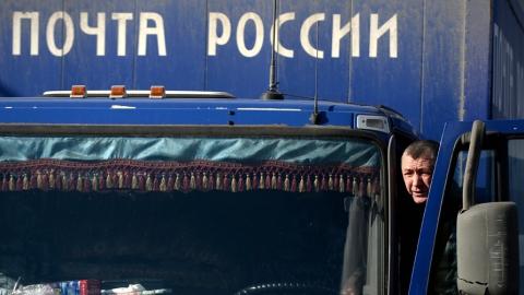 Почта России отслеживание посылок — это легко
