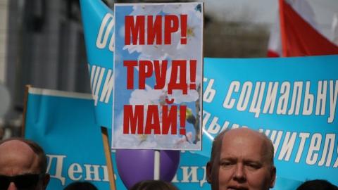 Первомайские демонстрации в Саратове