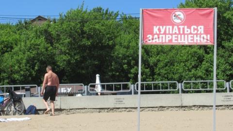 Пляж на новой набережной Саратова может стать грязнее Затона