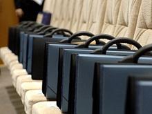 Казенные кресла