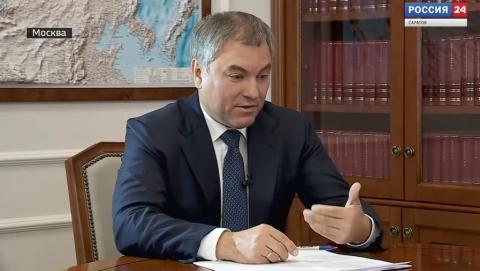 Вячеслав Володин - о развитии области и помощи из федерального бюджета