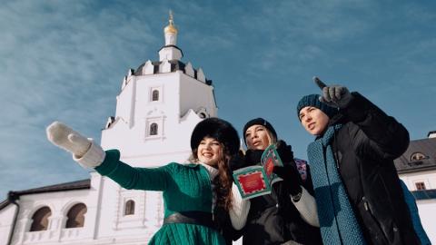 Рождественская история: Как провести новогодние каникулы в Татарстане?