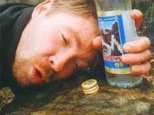 Выпил и умер