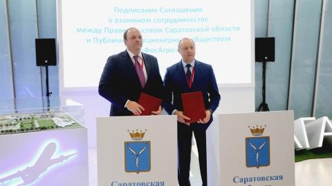 «ФосАгро» и правительство Саратовской области заключили соглашение о сотрудничестве