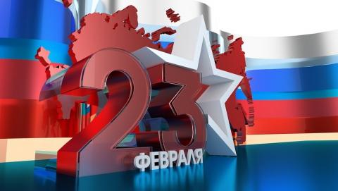 День российского мужика: что мы празднуем 23 февраля?