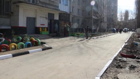 Чиновники назвали саратовские дворы, которые отремонтируют в этом году