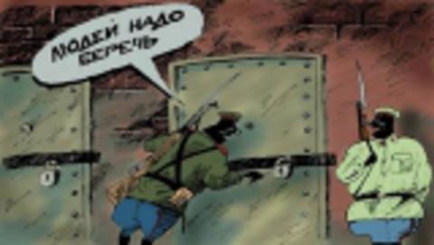 Дело Алексея Прокопенко: из федерального розыска на свободу