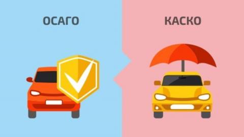 Объединение ОСАГО и КАСКО может больно ударить по карманам саратовских автовладельцев