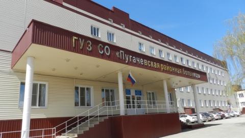 Будни Пугачевской РБ