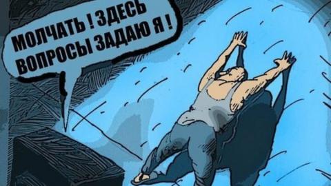 Пилюли от Путина: Радаев и Мазина сделали выводы