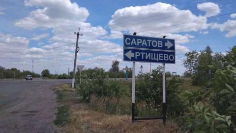 Есть ли жизнь за границами Саратовской агломерации?