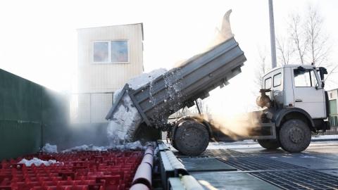 Депутаты оценили снегоплавильный завод