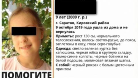 Убийство девятилетней девочки. Реконструкция трагедии