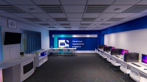 Варвара Степанова: «Новые мастерские в сфере информационных технологий откроют массу возможностей для всех групп населения»