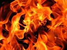 Пожарозависимость