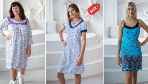 Как выбрать женскую одежду для сна?