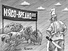 Африканская чума ходит по кругу?