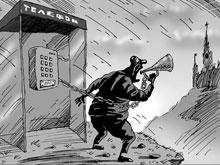 В Пугачеве «распределяют роли»