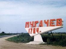 Пугачевское эхо