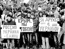 Крым, держись!