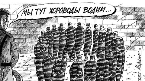 Суркову 10 лет строгача и полмиллиарда штрафа