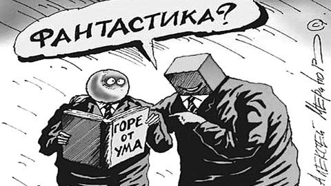 «Онегин и Карамазовы под санкции не попадут»