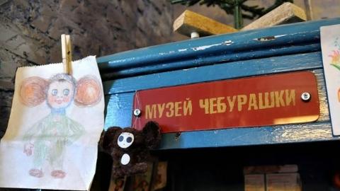 Неформальные места Москвы