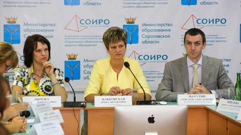 Образование в Саратовской области: маршруты инновационного развития