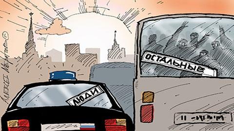 Ажиотаж среди населения ссоциальными проездными— Саратовская область