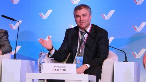 Вячеслав Володин возглавил  партийный список