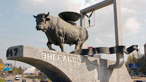 Отставка в городе быка