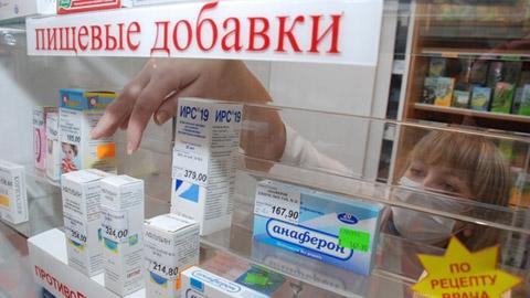 Горькая пилюля фармацевта