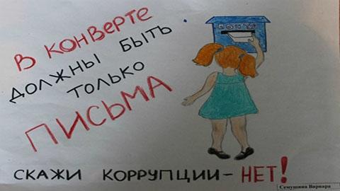 Навально-криминально