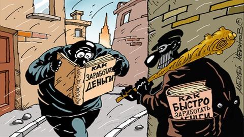 Бандитизм  по-саратовски:  как это было