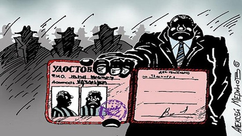 Газбанда против пенсионеров