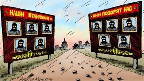 Бандитизм  в милицейских погонах