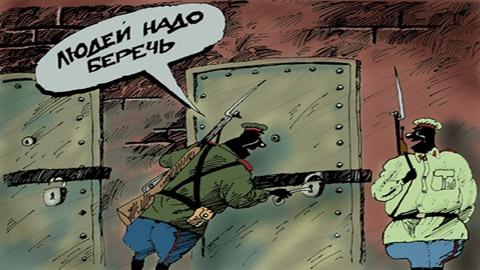 Лобанов пришёл  в СИЗО не из шалаша