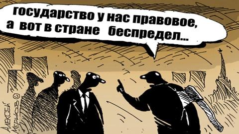 Прокурорскии лабиринт