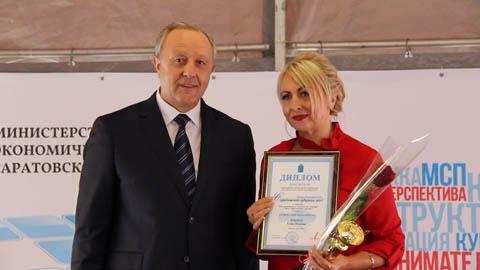 Предприниматель Елена Букина стала победителем в сфере общественного питания