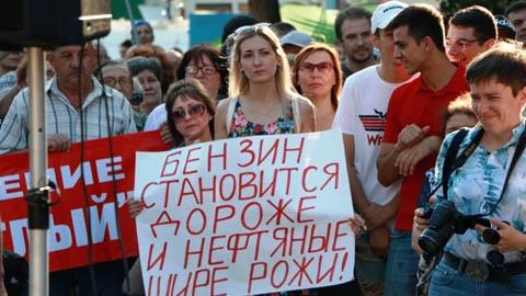 Саратовцы митинговали против пенсионной реформы